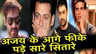 Ajay Devgn ने हिला डाला सारे बड़े Actors को किया ये बड़ा काम, क्या Ajay Devgn है सबसे बड़े Superstar