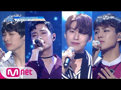 PRODUCE 101 season2 [7회] '어메이징 하모니' 4mazingㅣBoA ♬Amazing Kiss @포지션 평가 170519 EP.7