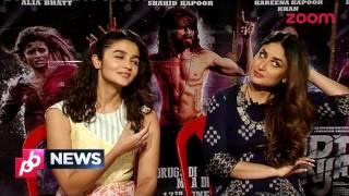 Kareena Kapoor Enjoys The Rumours About Her Pregnancy | Bollywood News