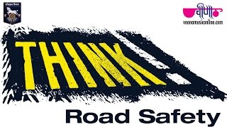 Road Safety Awareness Videos | Helmet