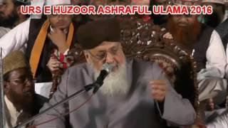 Hazrat Maulana Qamruzzama sahab@URS E HUZOOR ASHRAFUL ULAMA 2016