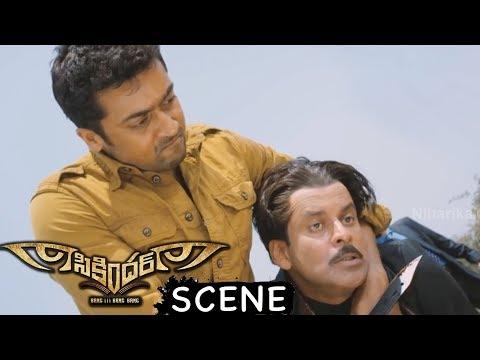 Xxx Mp4 Surya Stunning Action Scene Saves Samantha From Goons Latest Telugu Movie Scenes 3gp Sex