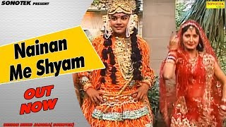 Nainan Me Shyam Samay Gayo - Radha Deewani Hui - Krishna Bhajan - Radha Krishna Bhajan
