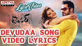 Devudaa Video Song With Lyrics II Temper Songs II Jr.Ntr, Kajal Agarwal