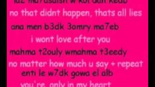 myriam fares ana mosh ananeya english arabic lyrics hi 4907