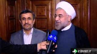 Ahmadinejad pay visit to new president Hasan Rohani in his office in Expediency Council