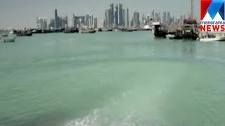 Slight decrease of Oil price in Qatar   Manorama News