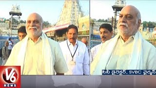 Director Raghavendra Rao & Former Cricketer Chamundeswaranath Visits Tirumala Temple | V6 News