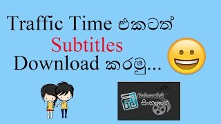 How can i download Traffic times Sinhala subtitles
