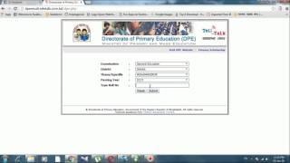 How to see PSC Result by Online in Bangladesh