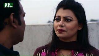 Bangla Natok - Akasher Opare Akash l Episode 32 l Shomi, Jenny, Asad, Sahed l Drama & Telefilm
