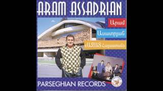 Aram Asatryan  Azat Hayastan - Full Album © 1995