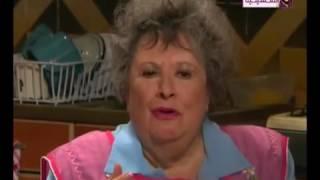 ماري تشوي   الحلقة 1 الجزء 2   YouTube2