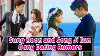 Sung Hoon's Agency and Song Ji Eun Respond To Dating Rumors