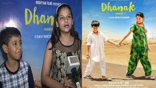 Nagesh Kukunoor's film Dhanak: Actors talk about release, watch| Filmibeat