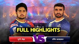 Full Highlights: UP Yoddha vs Tamil Thalaivas | Sports Tak
