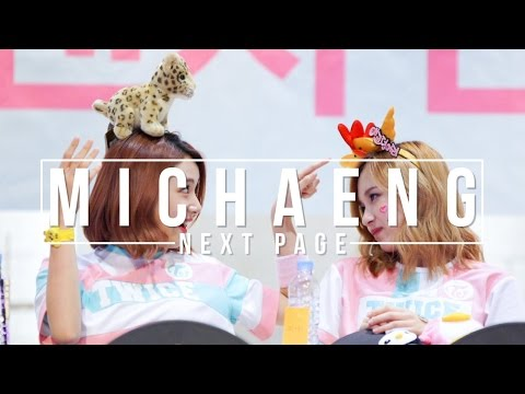 [FMV] Next Page // Michaeng