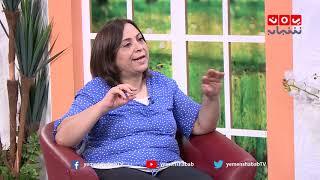 العنف ضد المرأة   مع الناشطة الحقوقية -   سمر حدادين   صباحكم_اجمل