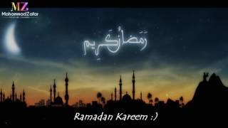 Ramadan Nasheed 2017 | رمَضَان كريم | Ramadan Kareem :)