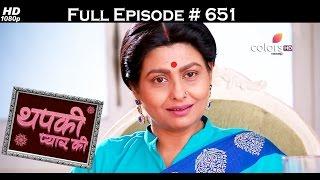Thapki Pyar Ki - 10th May 2017 - थपकी प्यार की - Full Episode HD