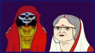 Thakurmar Jhuli | Kumir Kumar | Thakumar Jhuli Cartoon | Bengali Stories For Children | Part  1