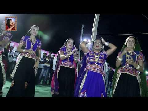 Xxx Mp4 Part 4 Nakhtrana Geeta Rabari Girls Hostel Opening Live Dandiyaras 3gp Sex