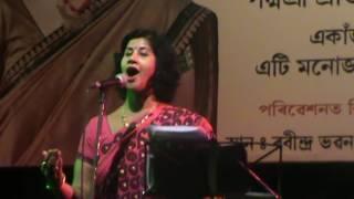 Jaba Chakraborty Goalparia Song