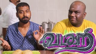 The Story of Vadacurry | Madras Masala Epi 7 | Food Feature | Madras Central
