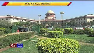 Will Govt Release DSC Notification After Supreme Court Warning? | Raj News Telugu