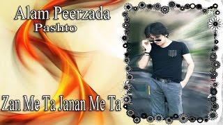 Alam Peerzada - Zan Me Ta Janan Me Ta
