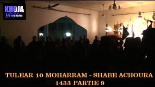 3v Tulear 10 mahe moharram1433 Shabe Achoura 9