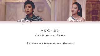 Mi2 - Brave Love (勇敢爱) Lyrics [Chi|PinYin|Eng|Colored Coded]