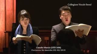 04 Claudio Merulo - Peccantem Me Quotidie - Collegium Vocale Seoul 콜레기움 보칼레 서울