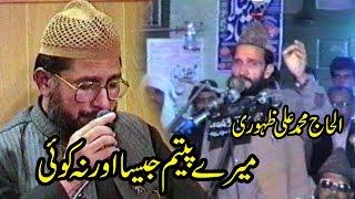 Muhammad Ali Zahoori Qasoori with Company Of Dr Muhammad Tahir ul Qadri