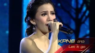 KPN Award 25th : The Battle Returns : ดาว : ล่า และ Let It Go EP.12/4 (9 APR 16)