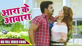 Pawan Singh Challenge Movie Song 2017