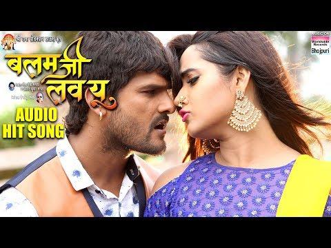 Xxx Mp4 Balam Ji I Love You Khesari Lal Yadav Kajal Raghwani Hunny B HITSONG 2018 3gp Sex