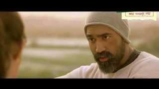 Ami Akash Pathabo (Title) By Rafa 720p ッ— with Яãйãplus