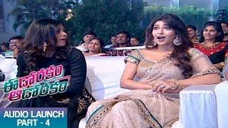 Eedo Rakam Aado Rakam Audio Launch Part 4- Manchu Vishnu, Raj Tarun, Hebah, Sonarika