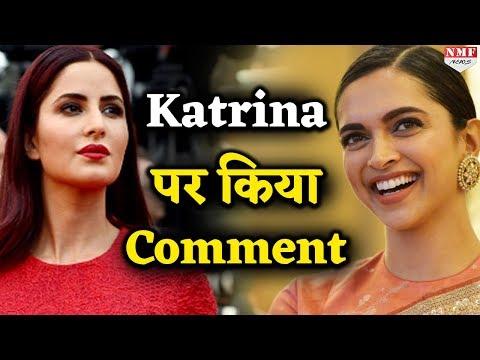 Xxx Mp4 Katrina पर Deepika ने कर दिया ऐसा Comment देखता रह गया पूरा Bollywood 3gp Sex