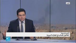 فرنسا ومعضلة عودة المقاتلين الأجانب من سوريا
