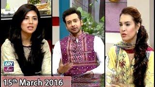 Salam Zindagi - Guest: Sonita Marshell & Nadia Hussain - 15th March 2016