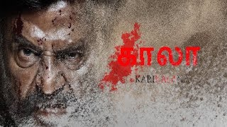 KAALA(2017) - Official Trailer Tamil | KAALA THEME (aka) Kaala Song