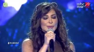 Arab Idol - إليسا- يا مرايتي - الحلقات المباشرة