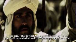 Powerful Recitation by Muhammad Luhaidan ᴴᴰ