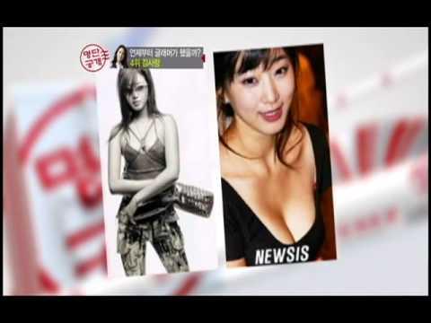 enews24 김사랑 언제부터 글래머가 됐을까 명단공개 4위
