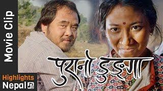 PURANO DUNGA | पहिला मनु भन्नु न | New Nepali Movie Scene 2017 ft. Maotse Gurung, Menuka Pradhan