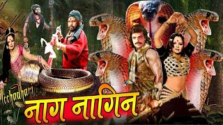 Nach Nachai Nagin - Full Length Thriller Hindi Movie