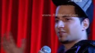 TM Bax - SamAleikom 2007