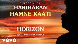 Hamne Kaati - Horizon | Hariharan Official Song